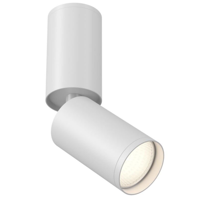 Maytoni-C051CL-01W - Focus S - Adjustable White Spotlight