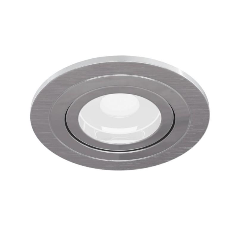 Maytoni-DL023-2-01S - Atom - Adjustable Silver Recessed Downlight Ø 9.2 cm