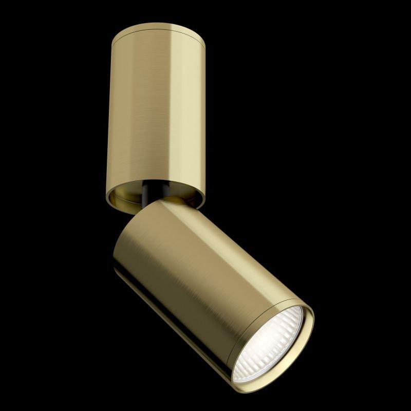 Maytoni-C051CL-01BS - Focus S - Adjustable Satin Gold Spotlight